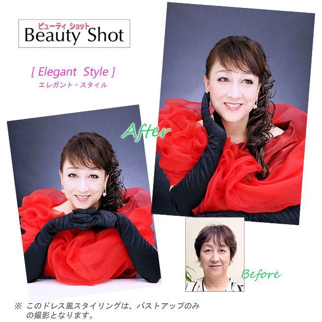 52fb11fa55b8f5 _[変身写真, 変身フォト] は、静岡市のフォトスタジオ「フリーズモーション」におまかせください!! まだ見たことのない 自分 の新しい美しさを発見する喜び!